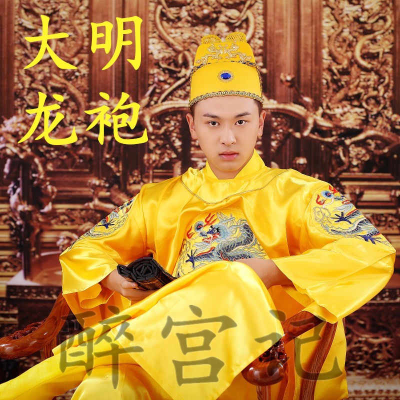 32b654315 ... China Ming dynasty emperor clothing prince retro chinese style costume  hanfu Yellow Dragon gown robe + ...