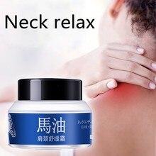 2018 Horse Neck Oil Anti-Wrinkle Cream Anti-Aging Skin Hair Care Nourish the Best Neck Cream Tighten Neck Enhance Creams