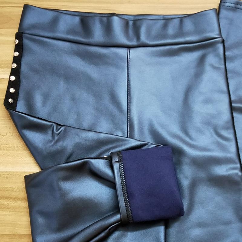 Women's Velvet Leather Leggings Pencil Pants