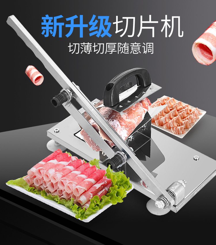 Stainless Steel Manual Meat Slicer Adjustable Thickness From 0.3-15mm Commercial Manual Meat Cutter Beef Mutton Rolls Cutter stainless steel manual meat slicer adjustable thickness from 0 3 15mm commercial manual meat cutter beef mutton rolls cutter