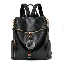 New PU Leather Women Backpack Fashion School Bag Backpacks For Teenager Girl Large Capacity Multifunction Shoulder Mochila