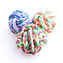 High Quality Pet Dog Toys Chew Handmade Colorful Ball Toys Durable Cheap Mascotas Perros Honden Speelgoed Hund Cani Chien