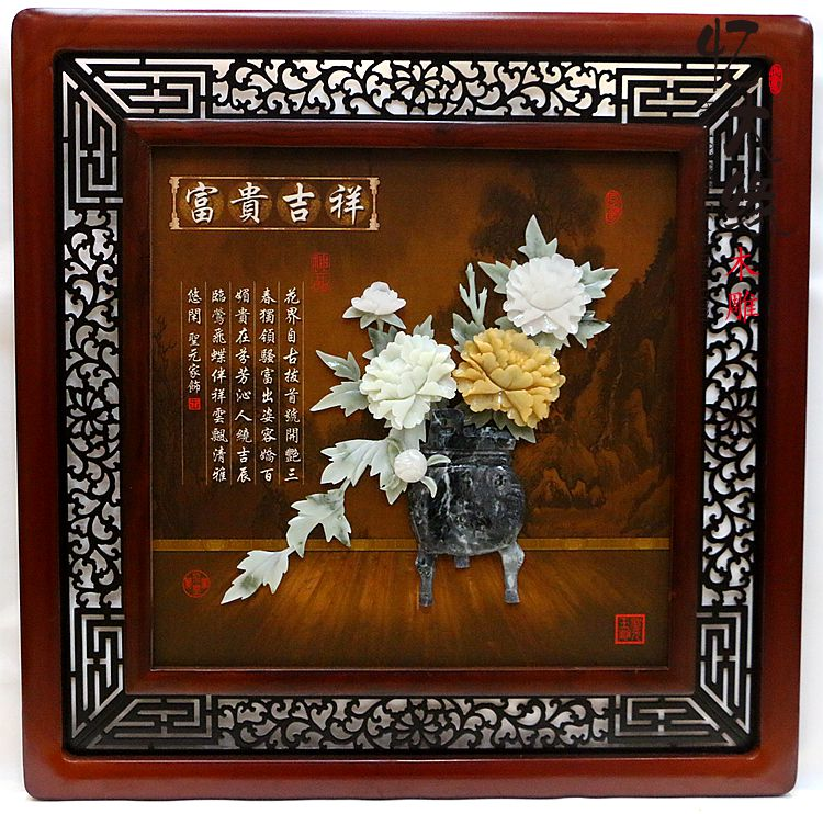 Jade hanging decorative painting painting murals natural jade jade pendant background wall relief paintings of Dongyang woodcarv сабо gode сабо
