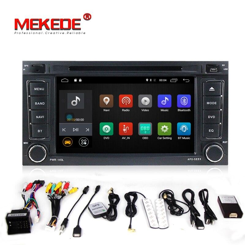 Android 7.1 Quad Core GPS De Voiture Radio stéréo DVD pour VW Touareg T5 Transporteur 2004-2011 2 gb RAM 16 gb ROM WIFI BT livraison gratuite