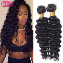 Stema Hair Kbl Brazilian Virgin Hair 5 Piece Brazilian Deep Wave 9a Grade Virgin Unprocessed Human Hair Real Brazilian Hair