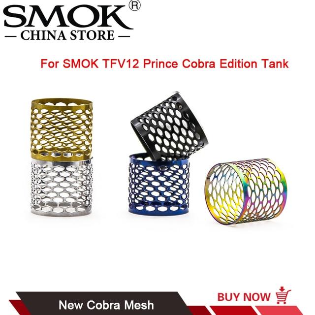 tfv12 prince cobra edition fr