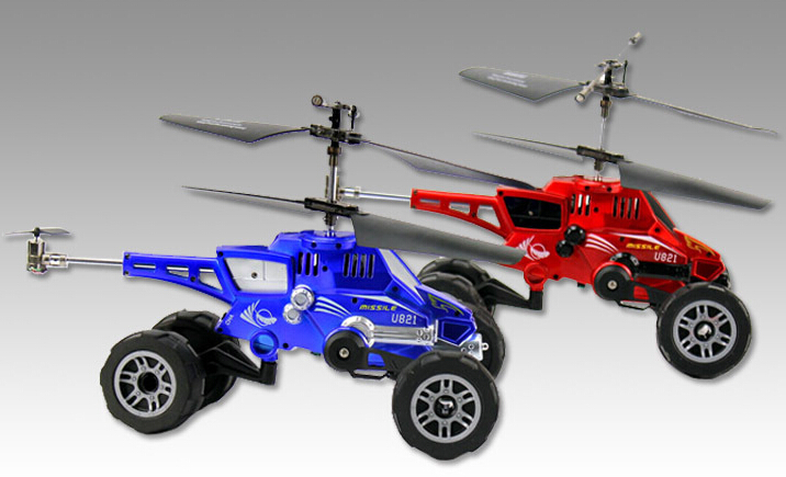ФОТО 1pcs Remote control 3.5CH Gyro multifunction helicopter with plastic missile fire and EVA tire.