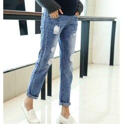 681d1dd2b La ropa de maternidad Jeans pantalones para las mujeres embarazadas ropa de  enfermería pantalones embarazo mono