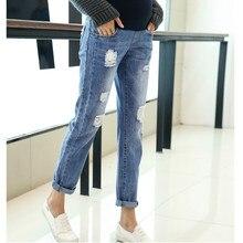 c7a794374 La ropa de maternidad Jeans pantalones para las mujeres embarazadas ropa de  enfermería pantalones embarazo mono Denim largo del .