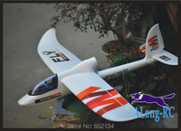 2015 New SKY SURFER Wingspan 1480mm 58 3in EP GLIDER Plane 4 Channel Plane Easy To
