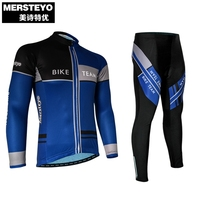 Mersteyo Men Outdoor Long Sleeve Jerseys Pants Set Bike Bicycle Cycling Clothing Cycling Jerseys Dark Blue