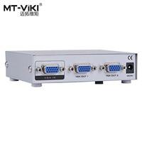 2017 Original MT VIKI Maituo VGA Splitter 1 Input 2 Output Video Distributor 1 Computer Connects