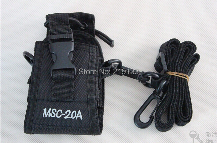 Шматфункцыянальная двухбаковая чахол Радыё трымальнік MSC-20A Для Baofeng UV-5R серыі GT-3 Walkie Talkie