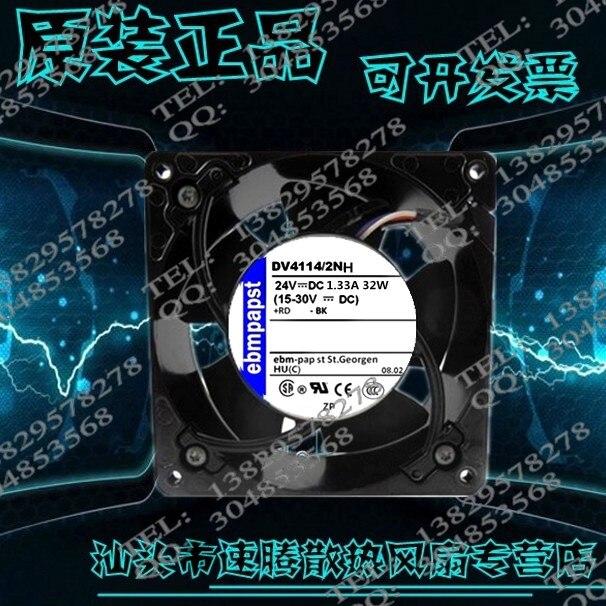 DV4114 / 2NH genuine ebm 12038 24V 32W high-end equipment axial fan delta 12038 12v cooling fan afb1212ehe afb1212he afb1212hhe afb1212le afb1212she afb1212vhe afb1212me