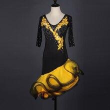 Ladys Latin Dance Dress Women Girls Professional Custom Made Sumba Dancing Costume Stage Rumba Competition Skirt
