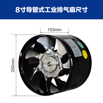 Air Duct Fan | 8 Inch High Speed Exhaust Fan Inline Duct Booster Fan For Kitchen Bathroom Air Extractor Metal Ventilator Ventilation Fan 220V