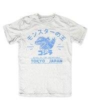 2018 New Arrival Men T Shirt New Godzilla 4 T-Shirt WEISS japan nippon kaiju kanji blu-ray tokyo Gojira tokio T Shirts