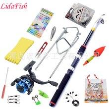 Fishing essential equipment fishing gear suit combination fishing supplies fish drift hook full set