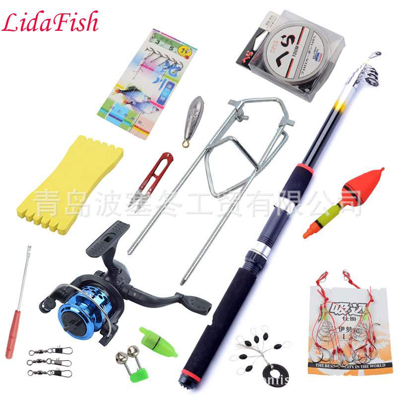 Fishing essential equipment fishing gear suit combination fishing supplies fish drift hook full set