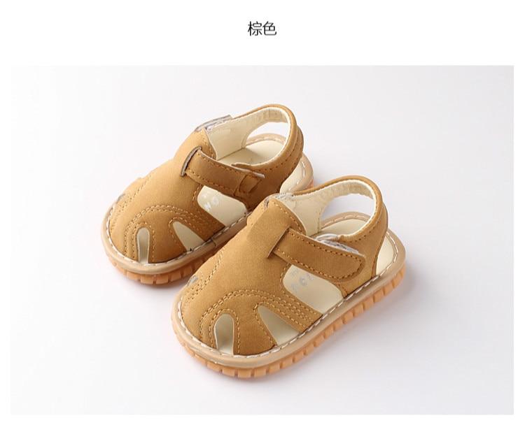 Som Do Bebê Primeiros Caminhantes Crianças Cool