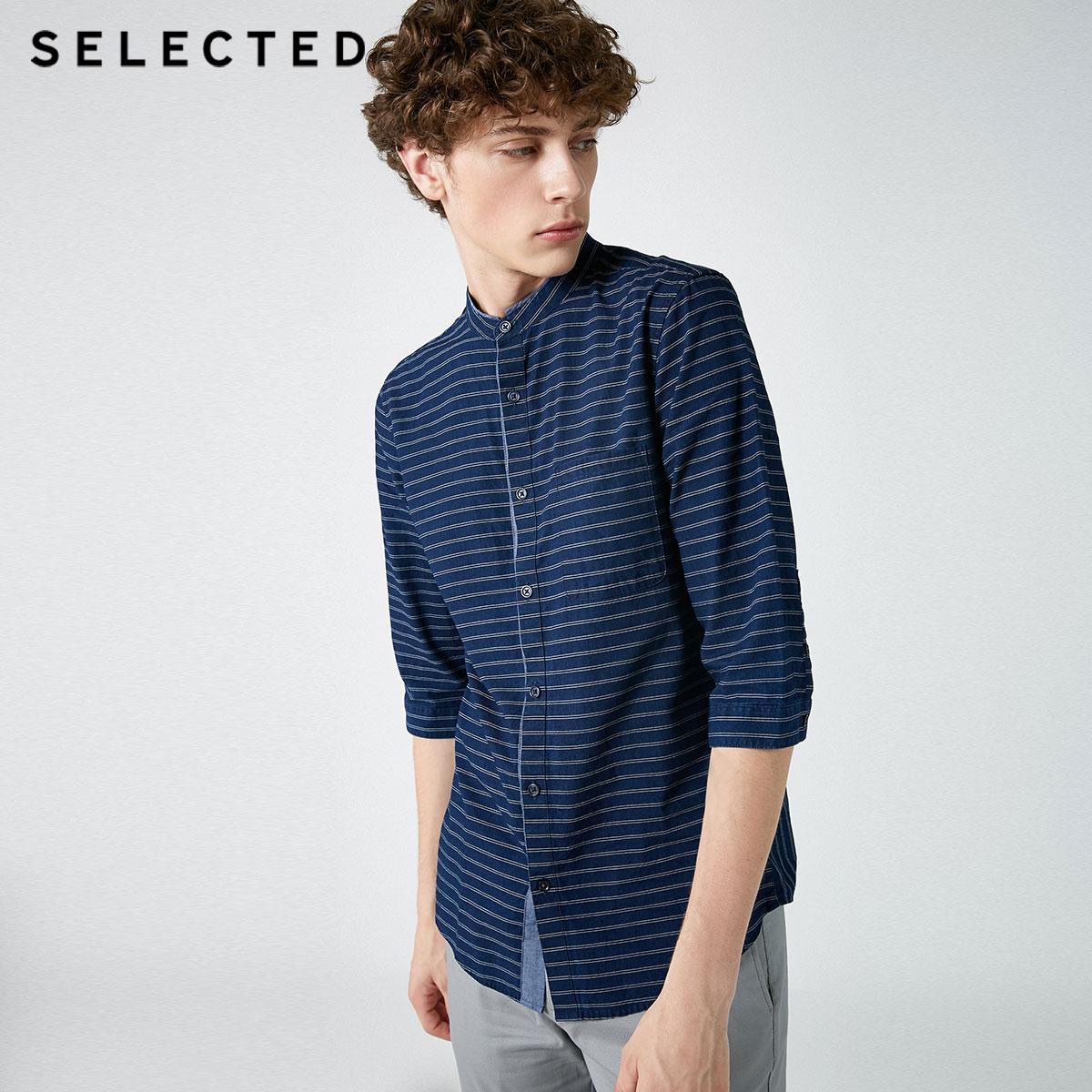 Selected Men's Summer 3/4 Sleeves Denim Shirt C 418331509
