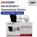 Auf lager DHL freies verschiffen Englisch version DS 2CD1031 I ersetzen DS 2CD2035 I 3MP kugel cctv netzwerk kamera