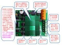 Módulo da Unidade de Motor DC Motor Driver 100A 48 V 5 V Saída de Ultra Larga da Tensão de Alta Potência