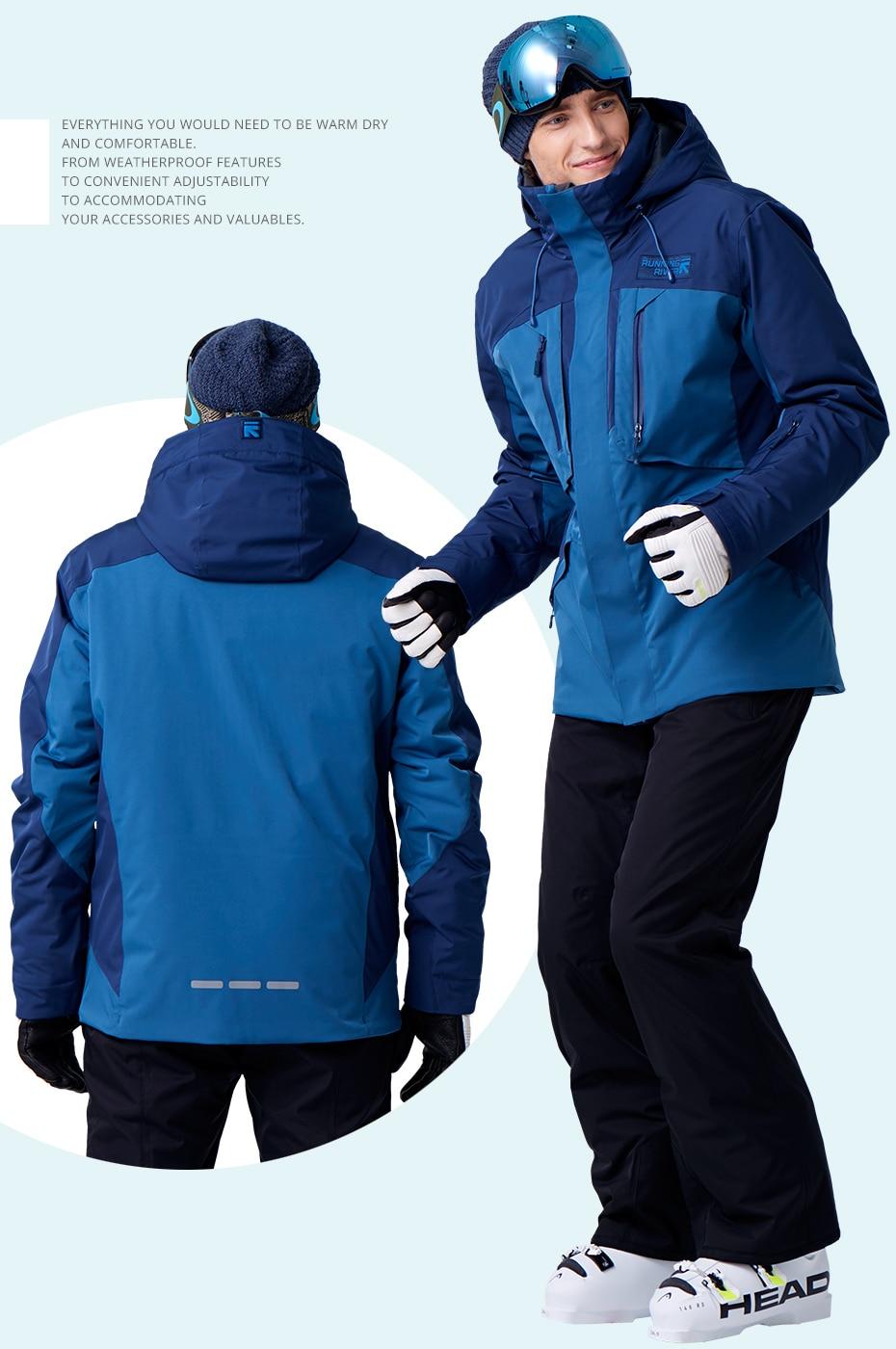 Cheap brand ski jacket