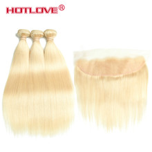 Hotlove Brazilian Straight Human Hair Lace Frontal With Bundles Color 613 Blonde Hair 3 Bundles With 4*13 Lace Frontal Remy Hair(China)