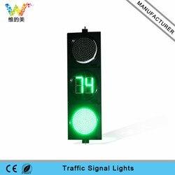 Luz de señal de tráfico para vehículos de 300mm, luz para PC, cruce de carretera, Cuenta atrás de seguridad, luz con temporizador