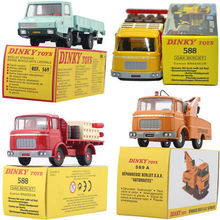 ATLAS 1:43 4PCS SUIT DINKY TOYS 569 + 589A 588 ALLOY DIECAST CAR MODEL TOY