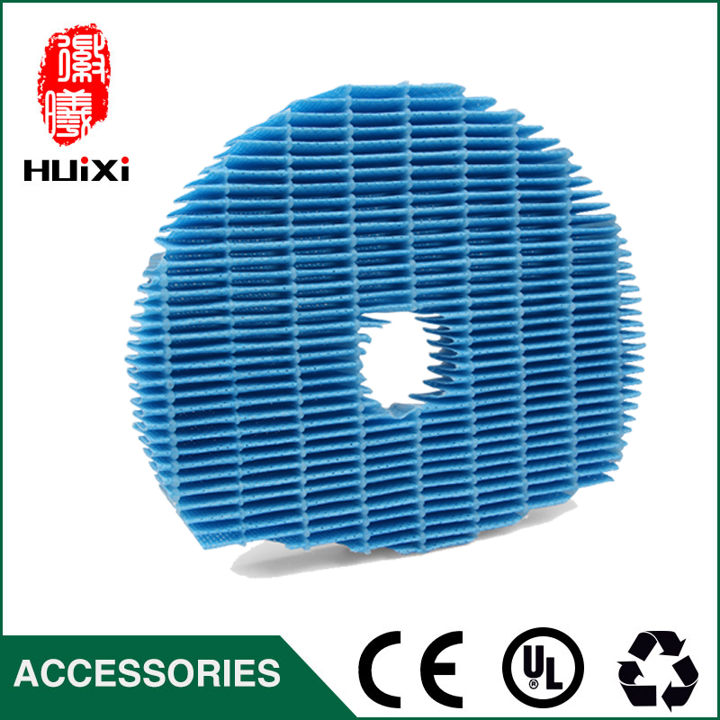 Hot sale high efficient portable blue round humidifying filter,filter cartridge for air purifier KC-W280SW KC-W80/65/4 etc.