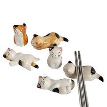 3 шт., японский стиль, керамические палочки для еды, держатель, подставка, милый кот, дизайнерская стойка для палочек для еды, подушка, уход, отдых, кухня, искусство, ремесло, посуда