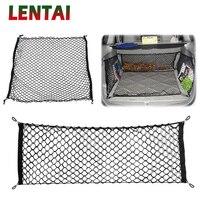 LENTAI Авто Магистральные Чемодан хранения Нейлон Упругие сети сетки для Toyota Avensis Rav4 Audi Q5 A6 Lifan X60 Renault captur Skoda