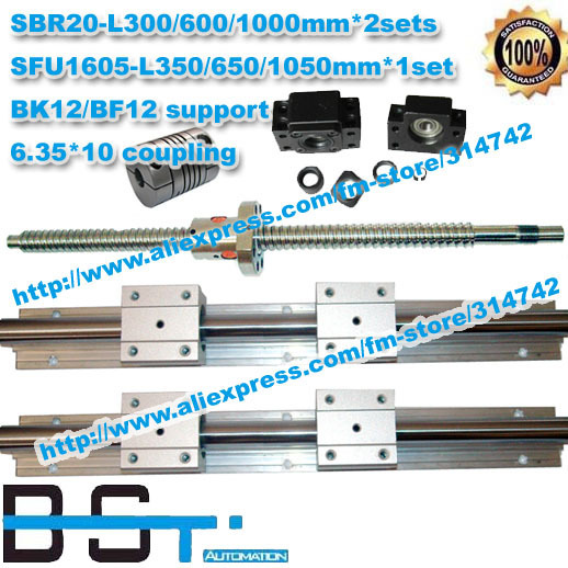 PROMOTION: 3* SBR20 Linear guide rail +12* SBR20UU +3* RM1605 ballscrews-L350/650/1050mm +3*BK12/BF12 End Support +3*coupling