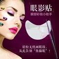 Оптовая продажа 100 пар/лот ( 200 шт. ) высокое качество тени щиты площадку для женщин идеальный макияж глаз бесплатная доставка