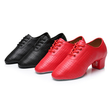 Women Leatherette Ballroom Party Latin Tango Dance Shoes Two-Point Split Sole Lace Up Indoor Dancing Practice Heels 5cm