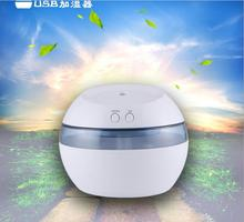 LIFE 200ML 7 Colors Light Ultrasonic Air Humidifier Electric Aromatherapy USB Aroma Diffuser 110V-240V for Home