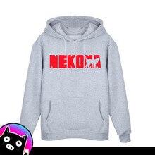 Haikyuu for Men and Women Sweatshirts
