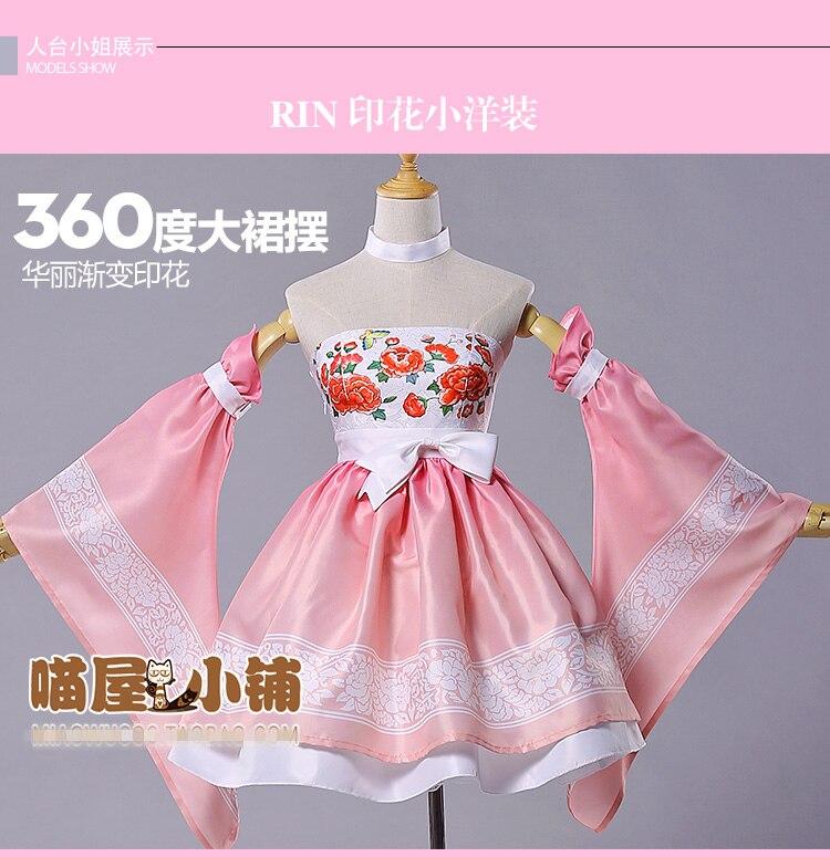 GokuRakuJoudo Tera Online rin print dress kimono cosplay costume blue suit Halloween uniform party dress free shipping