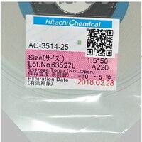 Original Brand New ACF AC 3514 25 PCB Repair TAPE 1.5 M*50M New Date