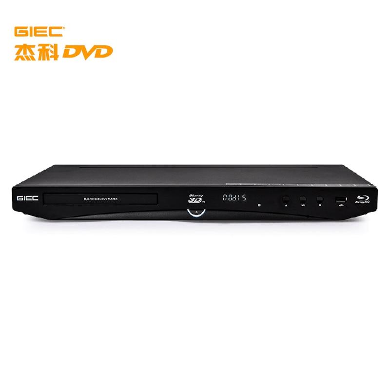 GIEC BDP G4305 3D Blu ray player Blu ray DVD player Blu ray player 7.1 channel 1080p HD DTS|blu-ray dvd player|dvd player|3d blu-ray players - title=