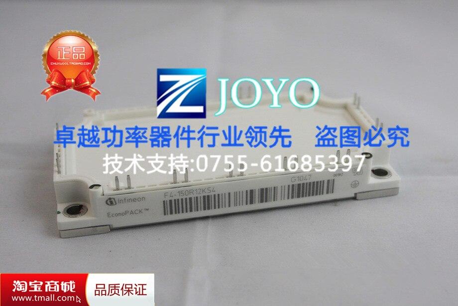 F4-150R12KS4 Power Modules--ZYQJ