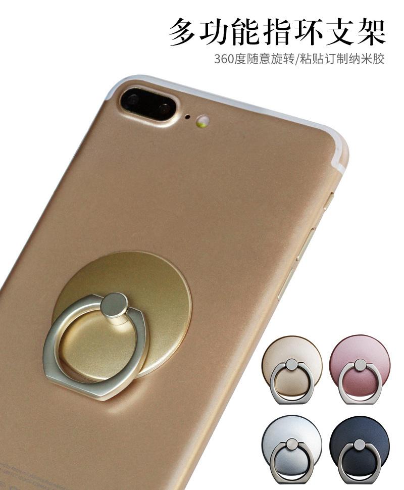 360 Stopni Palec Serdeczny Mobile Phone Smartphone Uchwyt Stojak Na iPhone 7 plus Samsung HUAWEI Smart Phone IPAD MP3 Samochodu Zamontować stojak 4