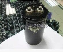 63V 100000UF capacitor  75*145