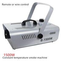 high quality Remote or wire control 1500W smoke machine stage fog machine smoke generator for Oil liquid spraying