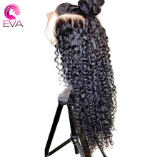 Предварительно сорванные полные кружевные человеческие волосы парики бразильские вьющиеся отбеленные узлы с детскими волосами парик из натуральных волос для черных женщин эва волос