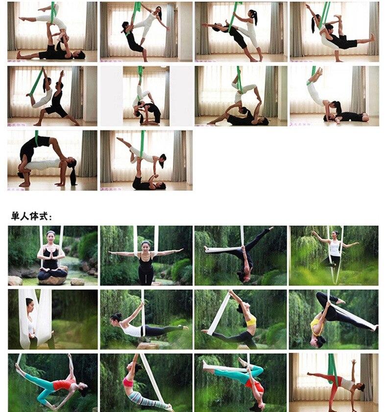 Cheap yoga belt