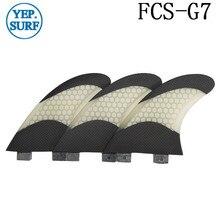Pranchas de Surf FCS G7 Fins 4 color Fiberglass Honeycomb in Surfing