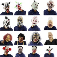 Halloween Horrible Clown Masks for Masquerade Party Scary Clowns Mask Festival Supplies Latex Horrifying